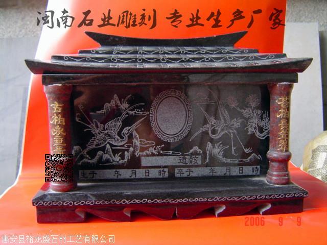大理石龙凤棺材 玉石骨灰盒 殡葬用品 玉器骨灰盒示例图9