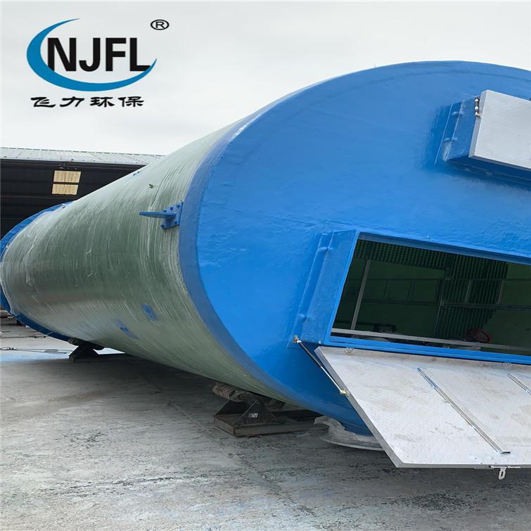 南京飞力环保供应出售一体化污水提升泵站示例图3