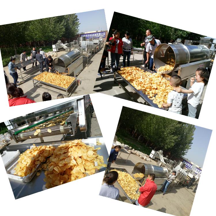 利杰LJ薯片生產線  薯片加工設備 薯片機  薯片生產設備  薯片油炸生產線薯片薯條加工設備薯條薯片生產線全304不銹剛示例圖10