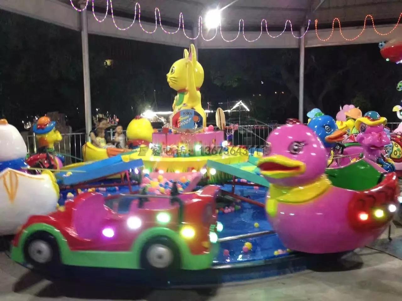 儿童12座迷你飞椅游乐设备 旋转飞椅大洋游乐厂家专业定制生产示例图50