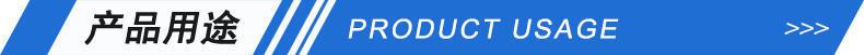 烟雾治理慧安机械直销高压静电除烟设备  铸钢厂烟气排放静电除烟设备  电路板焚烧高压静电除烟设备示例图9