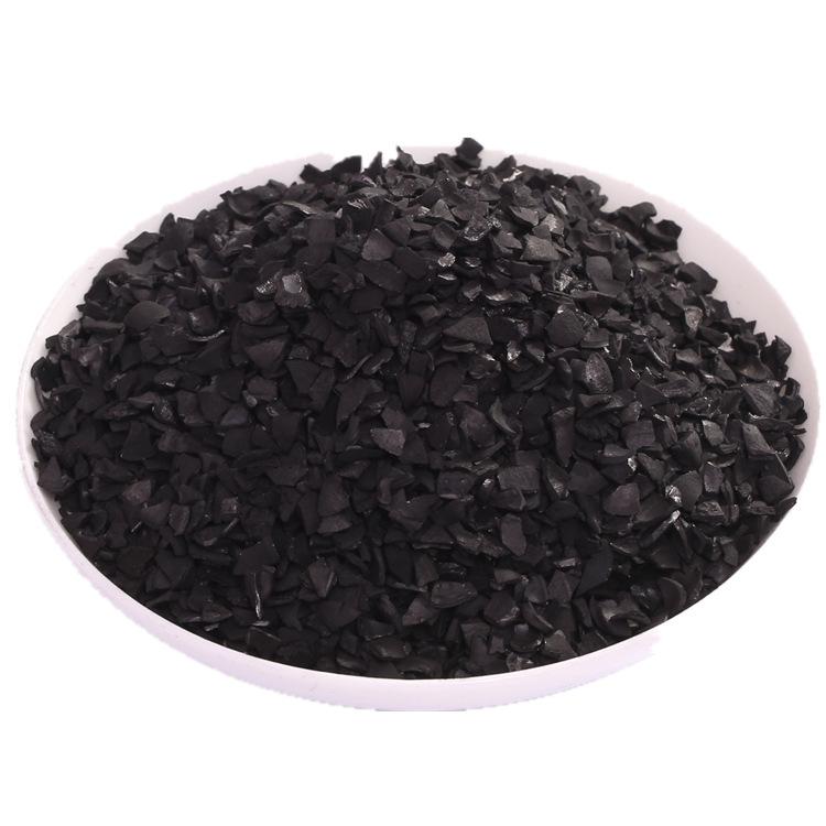 昌奇工业气体过滤用污水处理用果壳活性炭高吸附活性炭活性炭厂家供应示例图8