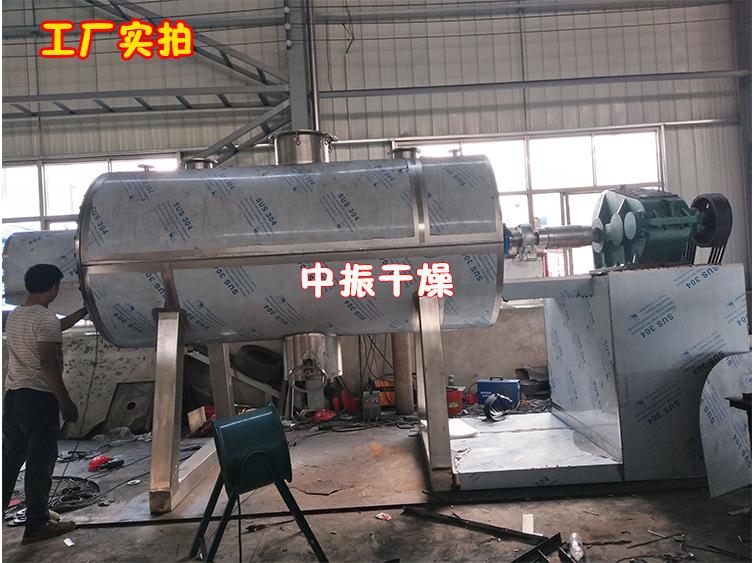 新款真空耙式干燥机 搅拌低温真空干燥设备 间硝基甲苯专用干燥机示例图6