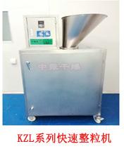 一步制粒机厂家定制直供 FL-120型 压片专用制粒机药厂颗粒专用示例图34