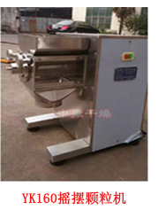 YK160摇摆颗粒机  调味品专用制粒机   中医药 食品 饲料制粒生产设备示例图39