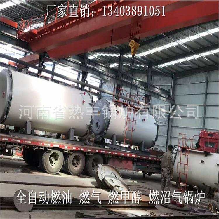 2吨1.4MW燃气热水锅炉,2吨1.4MW燃气热水锅炉报价示例图2