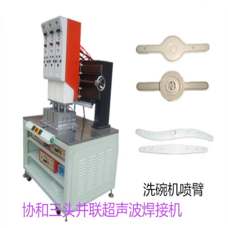 昆山超声波焊接机 防水防气密技术 PP料气密焊接龙布协和超声波机示例图9
