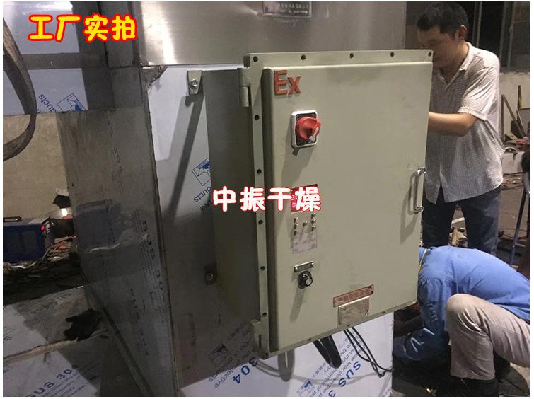新款真空耙式干燥机 搅拌低温真空干燥设备 间硝基甲苯专用干燥机示例图9