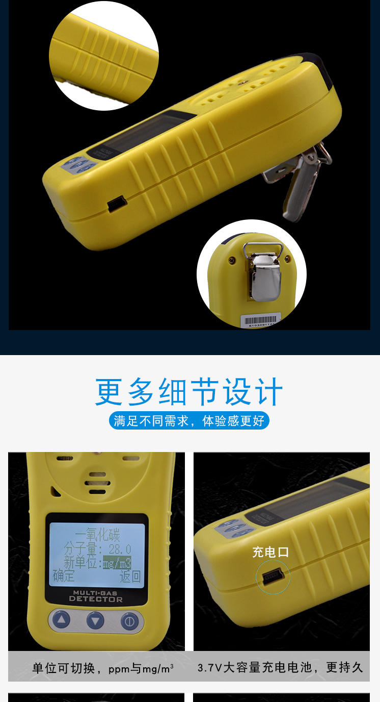 臭氧检测仪 便携式臭氧测漏仪 手持臭氧有毒有害气体探测仪示例图12