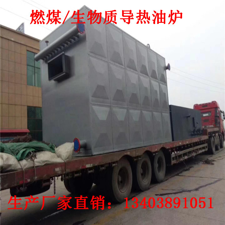 燃气导热油锅炉_就选河南工业锅炉热丰有限公司示例图6
