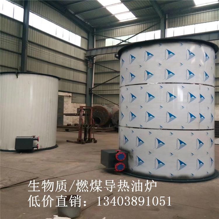 天津市2吨燃油热水锅炉厂家直销/专业承接燃油蒸汽锅炉安装示例图6