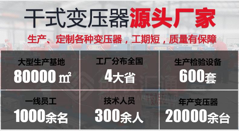 SCBH15-800 干式非晶合金变压器 低损耗 厂家直销拒绝中间差价-创联汇通示例图10