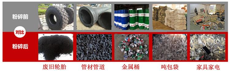 多功能废金属撕碎机 废橡胶撕碎机 生活垃圾撕碎机示例图9