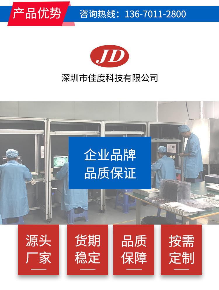 工厂货源双目摄像头模组 活体检测人脸识别宽动态双目摄像头模组示例图3