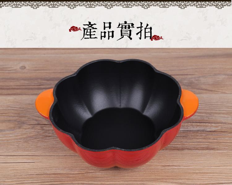 厂家铸铁搪瓷珐琅炖锅煲汤汤锅异形西红柿锅番茄锅礼品鑄鐵鍋定制示例图29