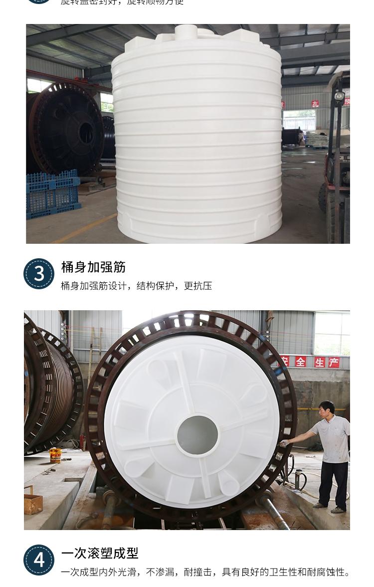 航升全新加厚牛筋料多功能塑料水塔 江西10吨塑料水箱示例图9