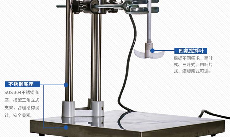 上海泓冠 S312-90W 恒速搅拌器 90W平板恒速搅拌器示例图5