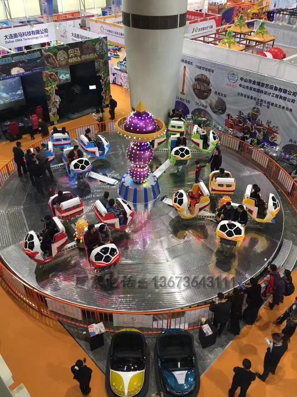 儿童游乐设备桑巴气球 厂家直销 郑州大洋8臂桑巴气球公园游乐示例图53