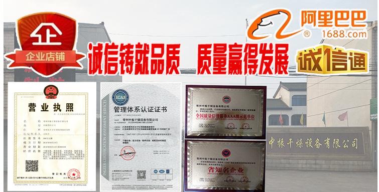 新款真空耙式干燥机 搅拌低温真空干燥设备 间硝基甲苯专用干燥机示例图1