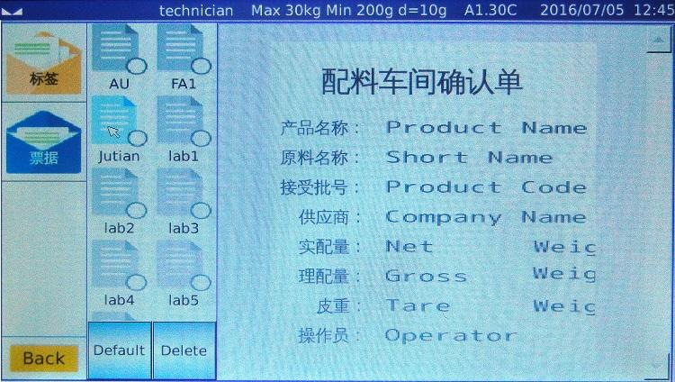 不干胶打印电子秤内置打印机150kg60公斤带U盘储存导出带打印电子秤示例图6