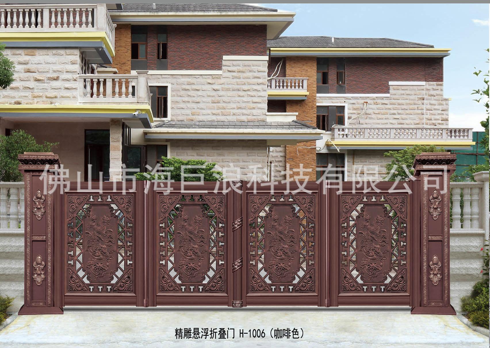 精雕懸浮折疊門H-1006(咖啡色).jpg