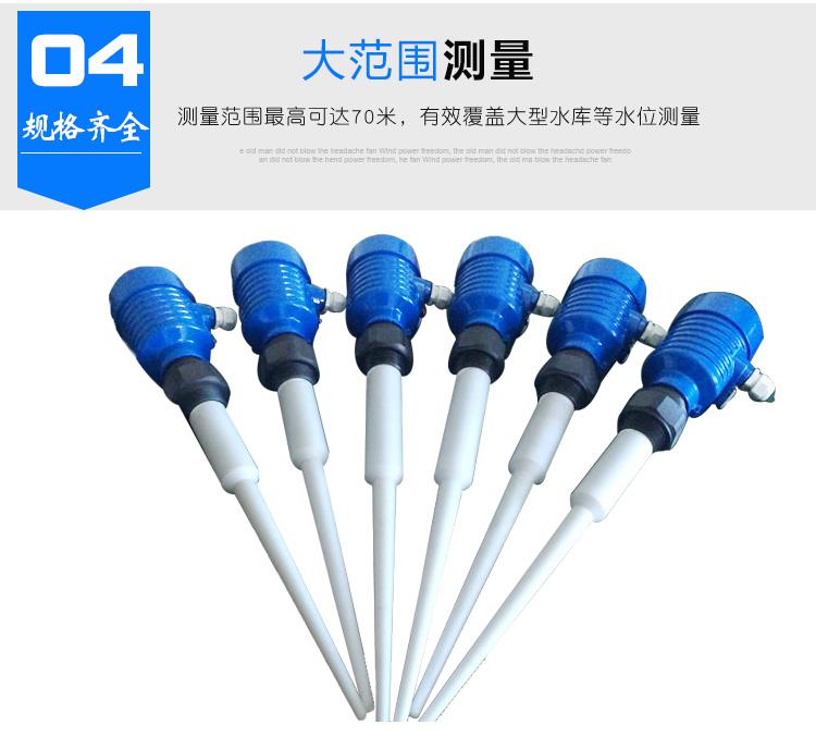 雷达液位计厂家价格型号 智能雷达液位计 DN25 DN50 4-20mA hart协议 RS485 吉创示例图7