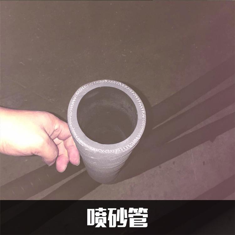 弘创厂家专销喷浆机喷浆管 耐磨喷砂胶管 高耐磨喷浆管 欢迎订购示例图3