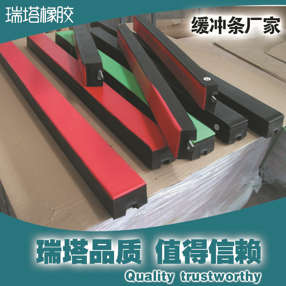 专业耐磨缓冲床 瑞塔皮带机缓冲床防皮带撕裂示例图9