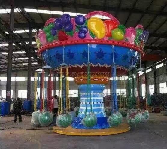 低价提供儿童游乐设备水果飞椅 厂家直销 郑州大洋火爆销售16座水果飞椅示例图1