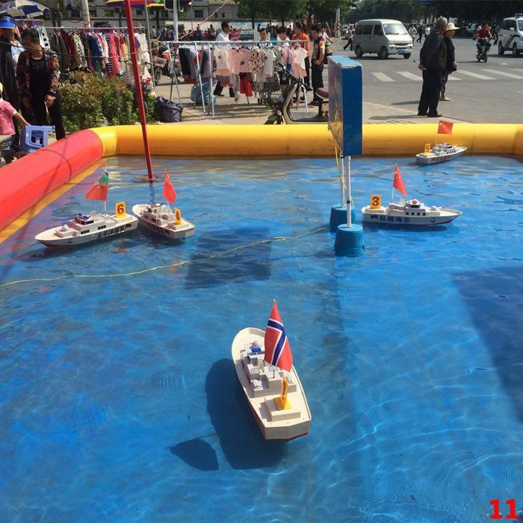 大洋游乐新品上市方向盘遥控船 儿童新造型方向盘遥控船游乐设备示例图5