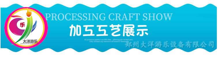 郑州大洋大摆锤厂家 惊险刺激户外游乐设备24座大摆锤项目示例图54