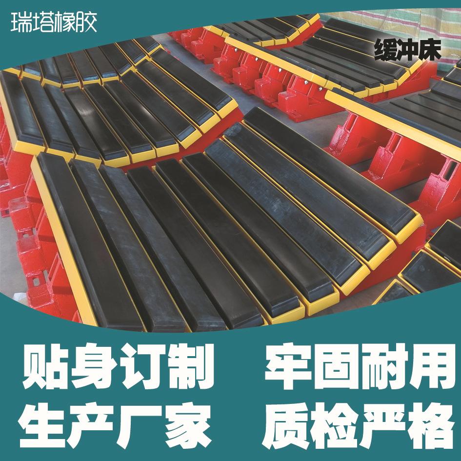 供应矿山冲击缓冲床,铜矿缓冲床,缓冲滑槽示例图4
