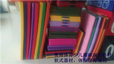 河北省软式体育器材生产厂家_少儿趣味软式器材奥帅体育示例图4