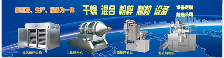 厂家直供 双锥回转真空干燥机 不锈钢干燥机 真空回转烘干机示例图2