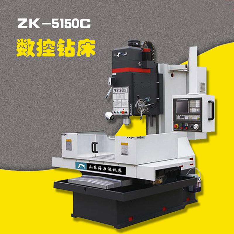 ZK-5150C.jpg