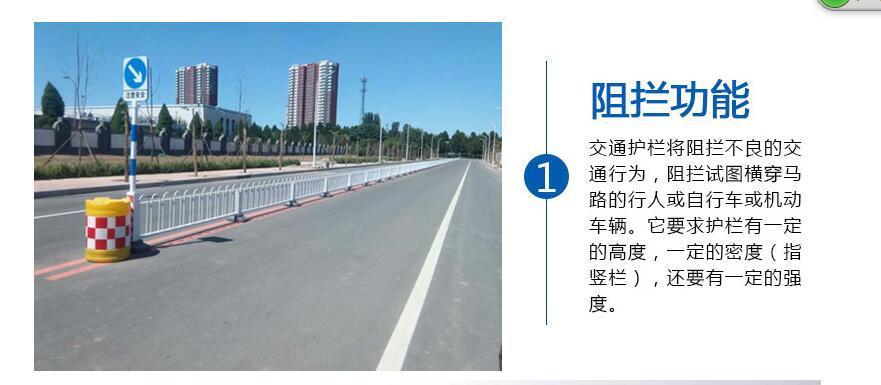 恺嵘山西市政围栏 热镀锌城市交通道路护栏 道路护栏网报价示例图7