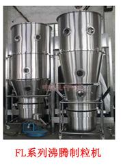 YK160摇摆颗粒机  调味品专用制粒机   中医药 食品 饲料制粒生产设备示例图38