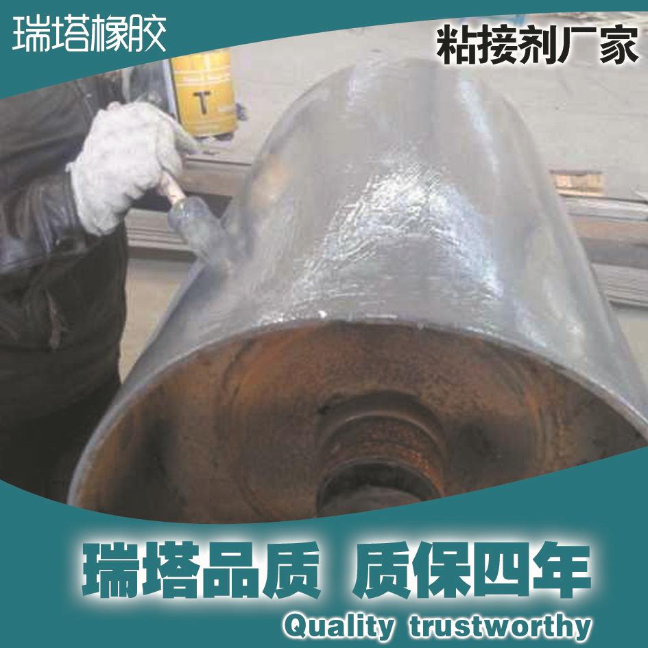 皮带机输送带修补专用胶水  冷硫化粘接剂示例图7
