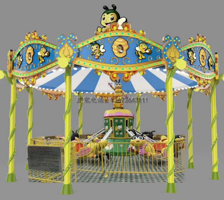 儿童12座迷你飞椅游乐设备 旋转飞椅大洋游乐厂家专业定制生产示例图31