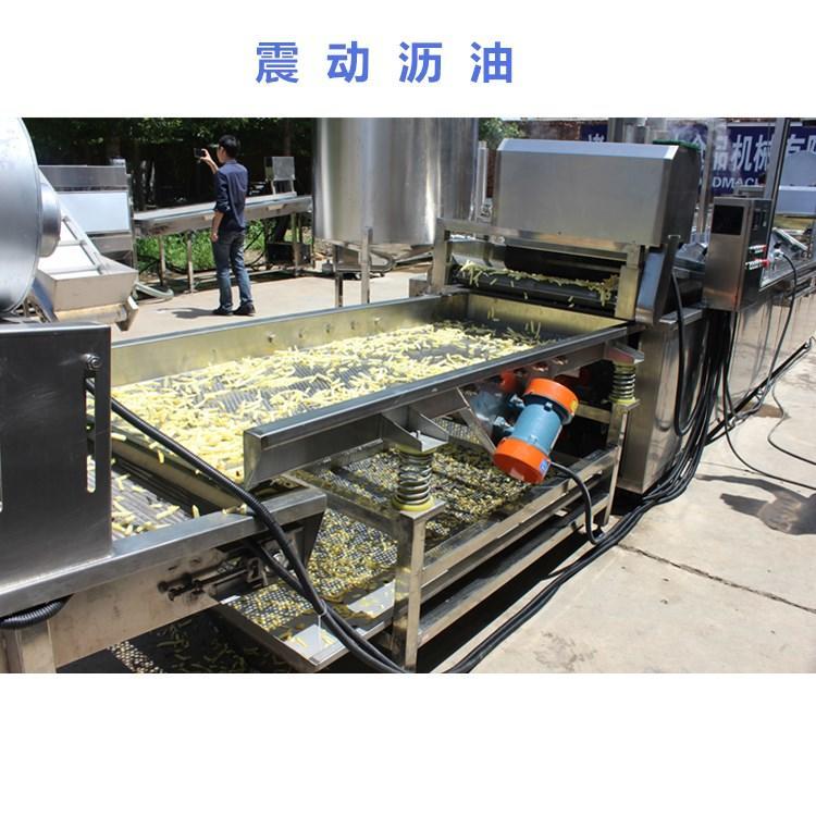 利杰LJ-5000速冻薯条油炸流水线/利杰自动刮渣不锈钢薯条成套油炸流水线示例图9