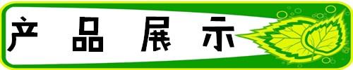 玄光生产普通黄色石英砂 黄色10-20目除锈石英砂 石英粉 量大优惠示例图9
