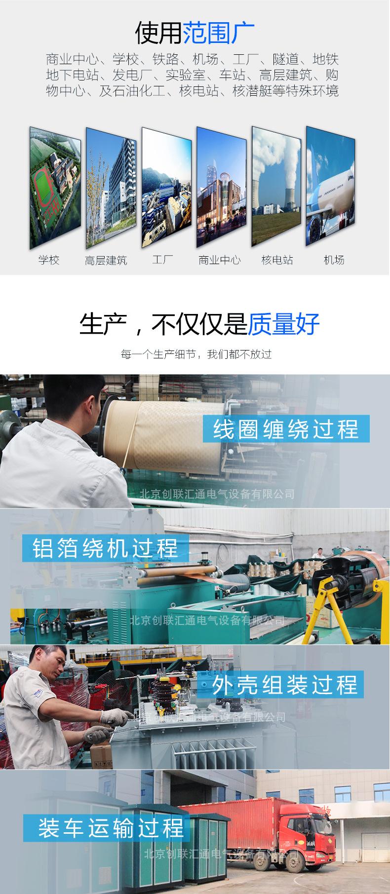 SH15型变压器 非晶合金油浸式变压器 变压器厂家 厂价直销 品质保-创联汇通示例图6