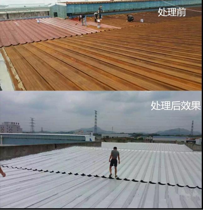 野麦龙彩钢瓦屋面高温抗耐老化防水卷材示例图6