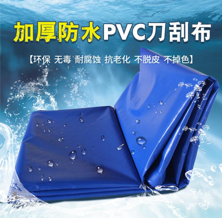 苏州防雨防晒防水篷布定做加厚PVC雨棚帐篷围挡雨布订做帆布油布示例图3