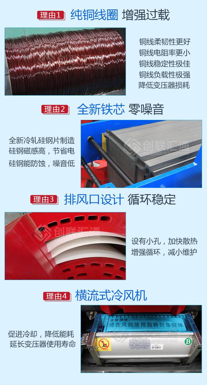 SCBH15-1250kva非晶合金干式变压器全铜材质、生产厂家-创联汇通示例图5