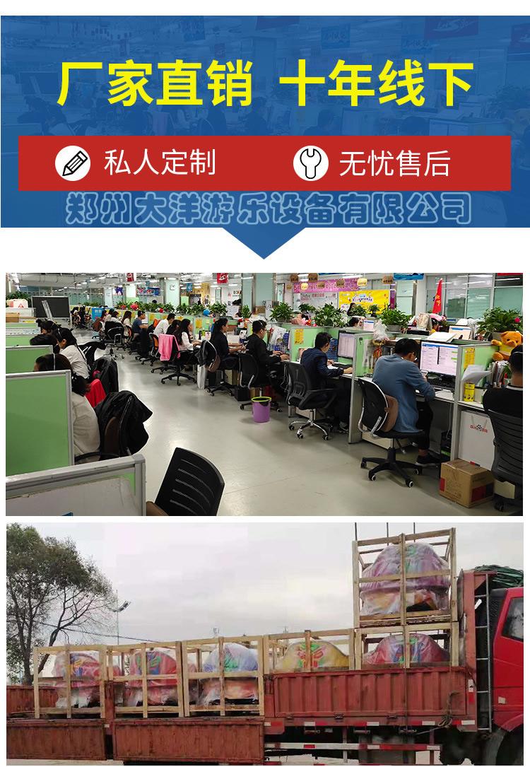 儿童游乐设备桑巴气球 厂家直销 郑州大洋8臂桑巴气球公园游乐示例图15