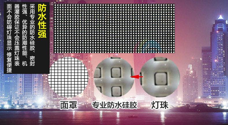 LED户外电子全彩显示屏 led广告显示屏 定制P6户外led广告显示屏示例图17