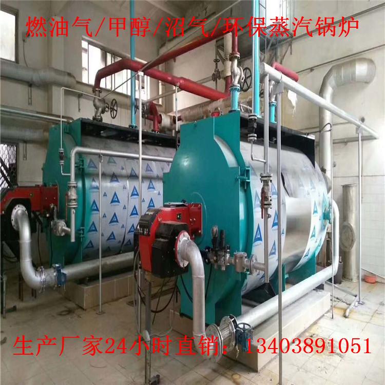 热丰 锅炉厂家 4吨燃油气蒸汽锅炉 燃气锅炉 节能环保示例图2