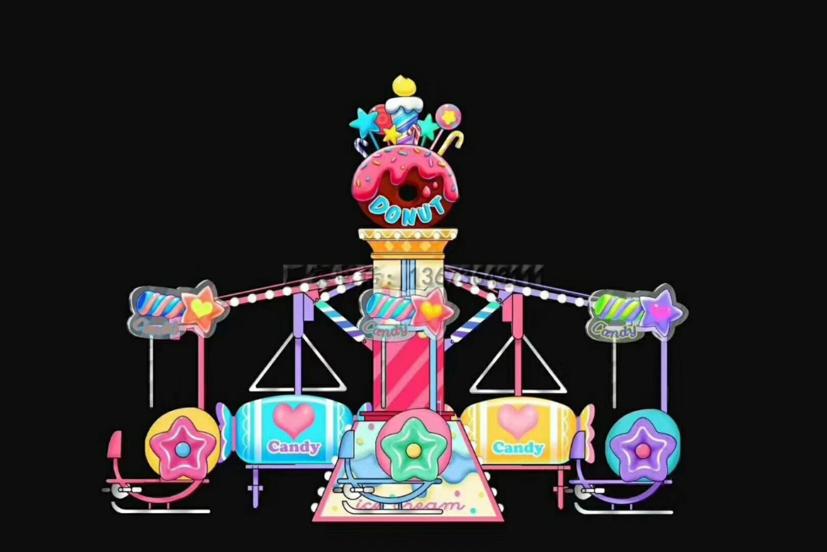欢乐喷球车户外儿童游乐设备 大洋游乐厂家直销轨道欢乐喷球车示例图25