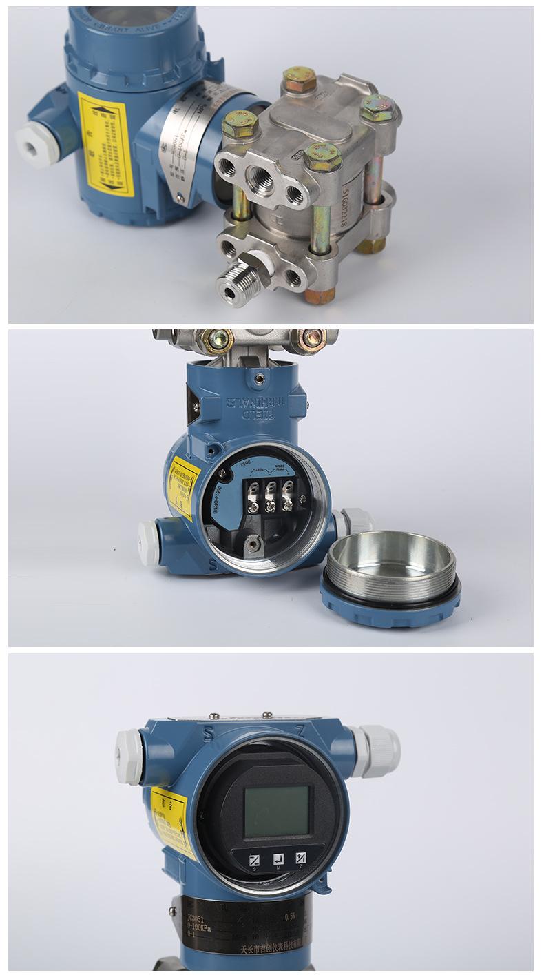 3051DPGP电容式传感器微差智能压差变送器 气压变送器高温差压示例图5